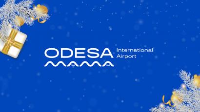 Аэропорт «Одесса» - итоги года