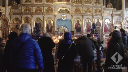 В старейшем одесском храме горожане встретили Рождество