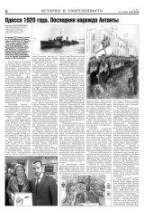 """Газета """"СЛОВО"""". №1"""
