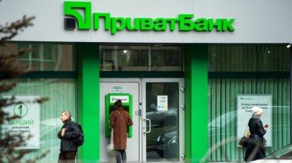 Бывшие топ-менеджеры Приватбанка оспаривают в суде его национализацию