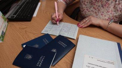 В Минэкономики рассказали о новом законе о труде