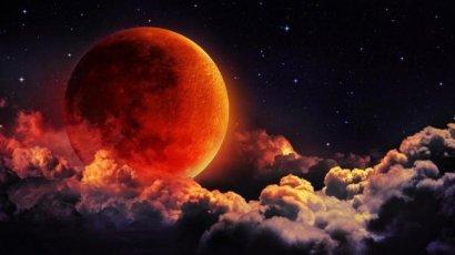 Завтра состоится первое в этом году лунное затмение