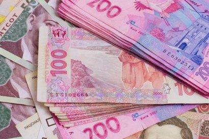 За три дня украинские налогоплательщики провели более 270 тыс. платежей на недействующие счета