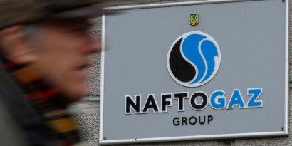 """""""Нафтогаз"""" назначил финансовым директором бывшего вице-президента Shell"""