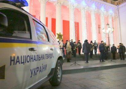 В Одессе под аккомпанемент оркестра щедровали нацгвардейцы