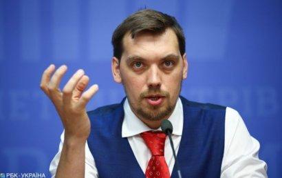 Гончарук отреагировал на скандал с прослушкой