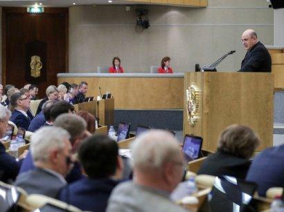 Путин указом назначил Мишустина главой правительства РФ
