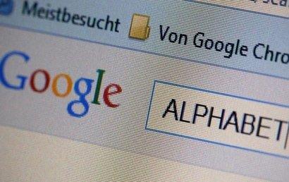 Капитализация Alphabet достигла триллиона долларов