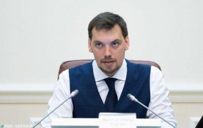 Кабмин продолжает работать в штатном режиме до решения Зеленского, - Гончарук