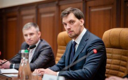 МВФ поддержал правительство Гончарука