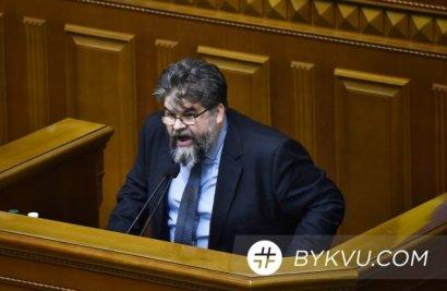 Рада сняла Яременко с должности главы комитета и назначила членом комитета по вопросам гуманитарной и информационной политики Вятровича