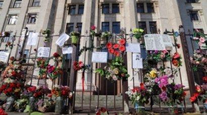 В мэрии Одессы отказались почтить память погибших в Доме профсоюзов