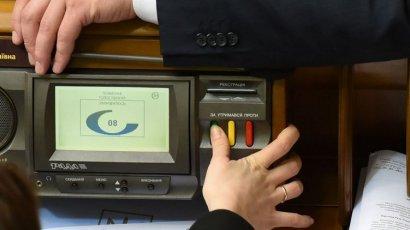 Ганьба - поименный список депутатов Рады, которые проголосовали за ликвидацию русскоязычных  школ