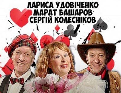 В Одессе отменён очередной спектакль