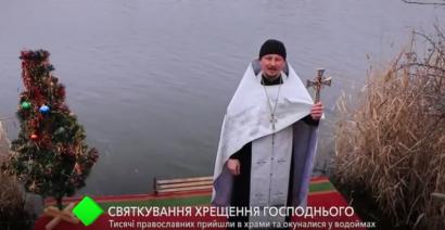 Празднование Крещения Господня: тысячи православных пришли в храмы и окунались в водоёмы