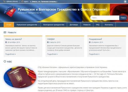 МОН Украины не поддался искушению в румыно-молдавском споре