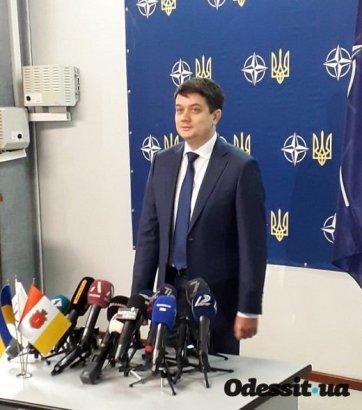 Спикер ВР в Одессе: Референдума по открытию рынка земли не будет, а местные выборы пройдут осенью этого года