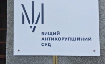 Дело налоговиков Одесской области: ВАКС определил размер залога для Мосийчука