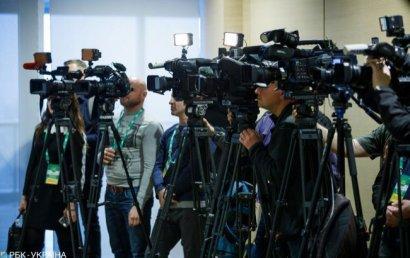 Представитель ОБСЕ посетит Украину из-за закона о дезинформации