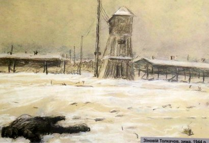 В одесском музее Холокоста