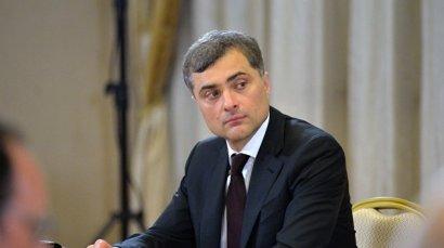 Отставка Суркова: действительно ли меняется стратегия Кремля в отношении Украины?