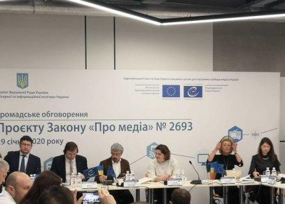 В парламенте планируют расширить полномочия Нацсовета по вопросам телевидения и радиовещания