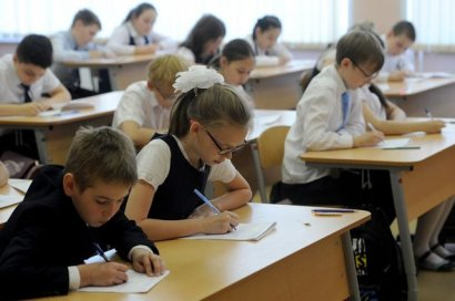 Зеленский объявил следующий учебный год математическим