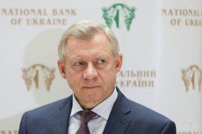 В Нацбанке назвали ключевые риски для украинской экономики