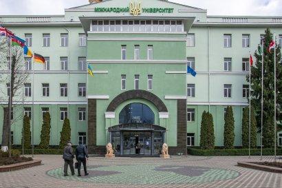 Международный гуманитарный университет объявляет набор на специальность «Правоохранительная деятельность»