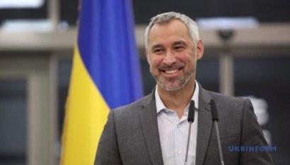 Генпрокурор Рябошапка рассказал, где взял 440 тысяч евро на дом во Франции
