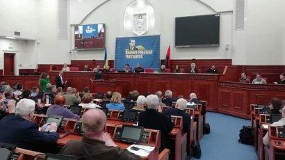 В Киевсовете состоялись седьмые Бандеровские чтения