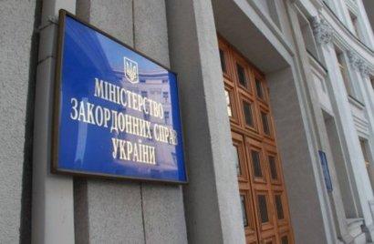 Процедура Совета Европы свела на нет санкции, Украинский МИД негодует