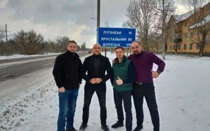 А что Майдан больше не святой? Двое экс-беркутовцев вернулись в Киев