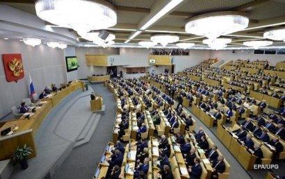 В России упростили получение гражданства украинцам
