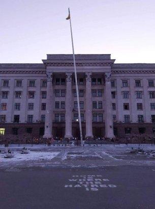В Одессе требуют «покарать» ветер за падение флага на Куликовом поле
