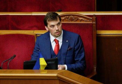 """Украина будет добывать газ без """"смотрящих"""" и групп влияния, - Гончарук"""