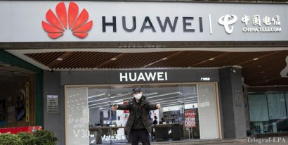 США выдвигают новые обвинения против китайской компании Huawei