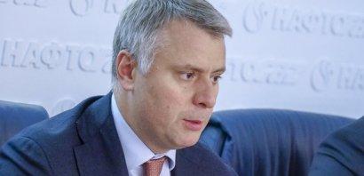 Исполнительный директор Нафтогаза подал в суд из-за задержки выплаты премии