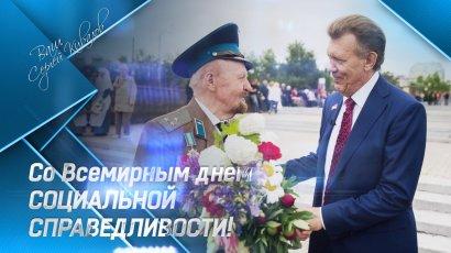 Сергей Кивалов: «Изменяем в лучшую сторону жизни сотен тысяч сограждан»