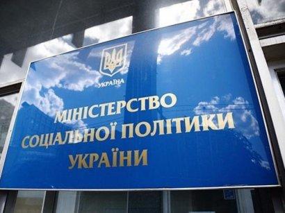 83% украинских пенсионеров получают пенсию ниже прожиточного минимума - Минсоцполитики