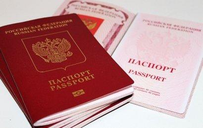 Россия в очередной раз упрощает получение гражданства для украинцев