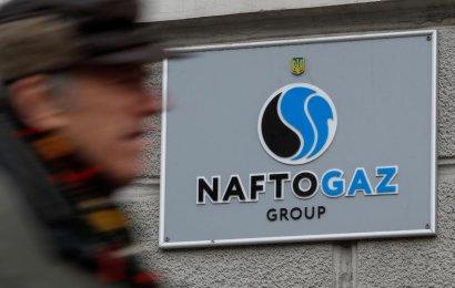 Нафтогаз снизил цену на газ для промышленности