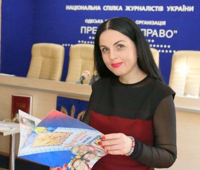 В Одесском союзе журналистов отметили международный день родного языка