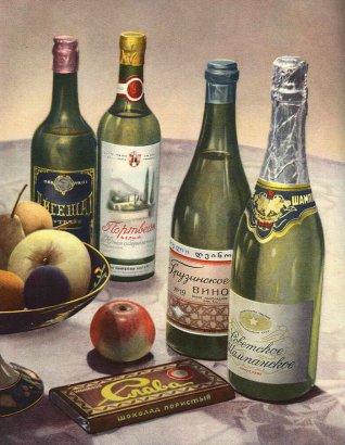 Пить меньше не стали, а производство украинской водки за 7 лет упало в 3 раза