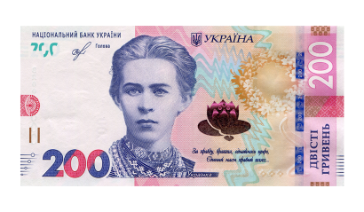 В Украине завтра появятся в обращении новые банкноты в 200 гривен