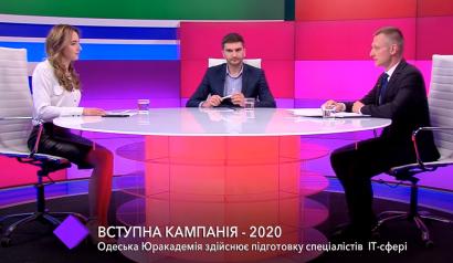 Вступительная кампания-2020. В студии - Олег Дикий и Юрий Выходец