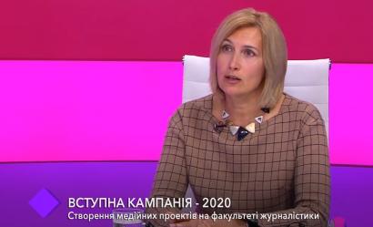 Вступительная кампания-2020. В студии – Татьяна Кузнецова