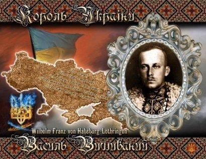 Vivat «королю Украины» Габсбургу: в сознание наследников Победы «вшивают» абсурд