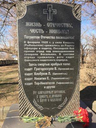 К 100-летию последнего боя одесских кадетов