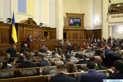 За полгода новая Рада приняла меньше законов, чем предыдущая, - КИУ